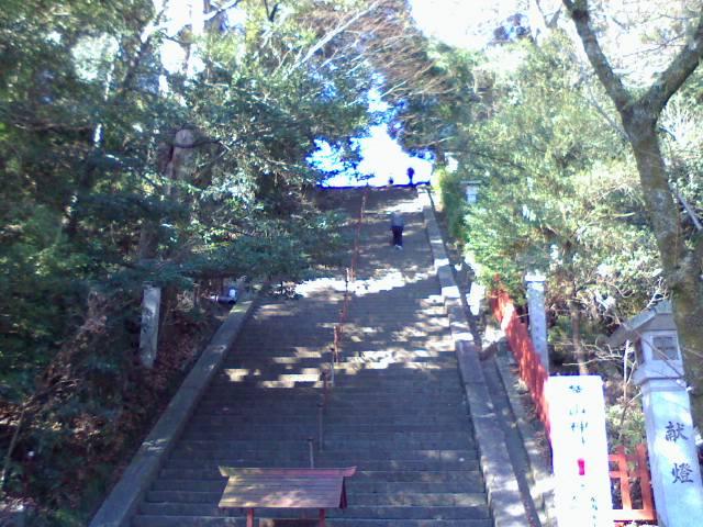 まずは百段階段から